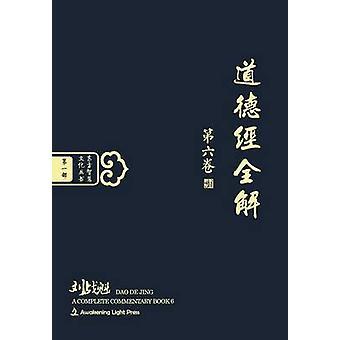 Dao De Jing A Complete Commentary Book 6 Oriental Wisdom Series Volume 1 by LIU & Zhankui