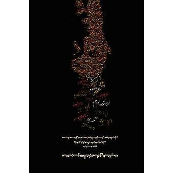 Complete Works  Volume III  Studies on the Folklore of Iran by Hedayat & Sadegh