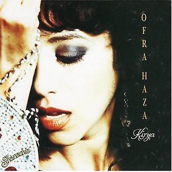 Ofra Haza - Kirya [CD] USA import