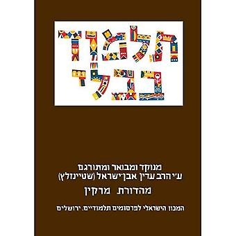 Den Steinsaltz Talmud Bavli: Tractate Berakhot, stora, hebreiska