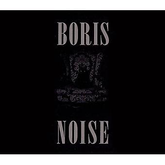 Boris - Noise CD