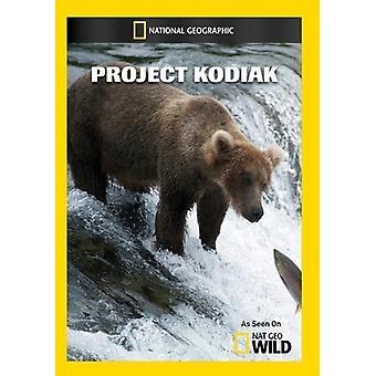 Project Kodiak [DVD] USA import