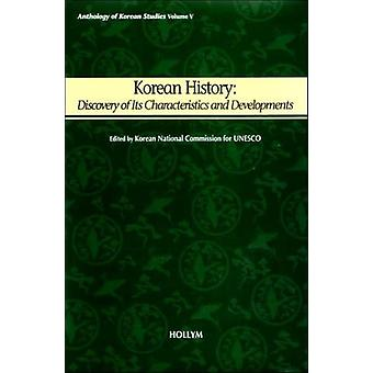 Korean History  Anthology of Korean Studies by Edited by UNESCO