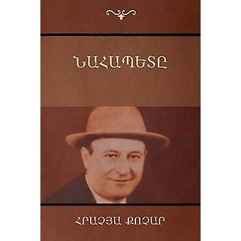 The Patriarch by Kochar & Hrachya