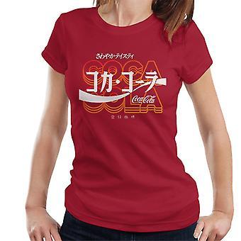 Coca Cola Retro-japanischen weiß Text Frauen T-Shirt