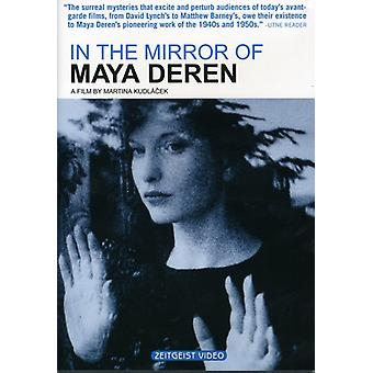 In the Mirror of Maya Deren [DVD] USA import