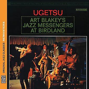 Art Blakey & Jazz Messengers - Ugetsu [CD] USA import