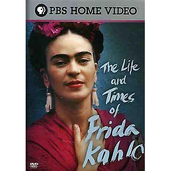 人生とフリーダ回 【 DVD 】 アメリカ輸入します。