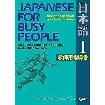 Giapponese per la gente occupata io
