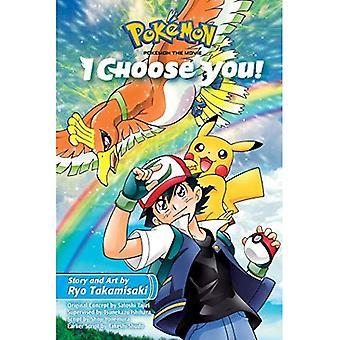 Pokemon le film: vous avez été!