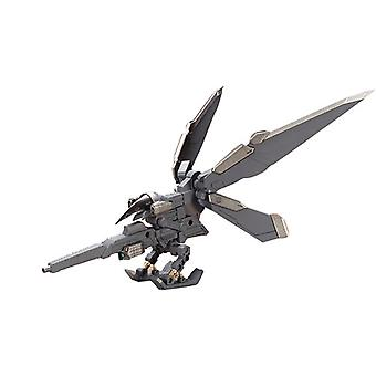 M.S.G. - Heavy Weapon Unit11 Killer ?Beak USA import