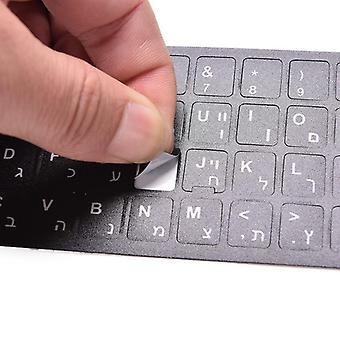 Keyboard Protective Film