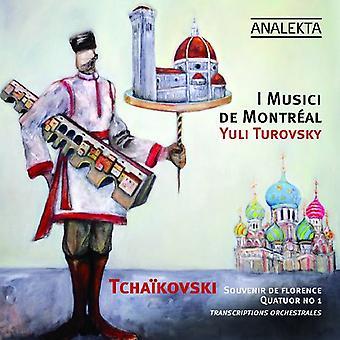 P.I. Tchaikovsky - Tcha Kovski: Souvenir De Florence Quatuor No. 1 [CD] USA import