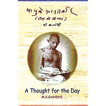 A thought for the day by M. K. Gandhi - 9788123016559 Book