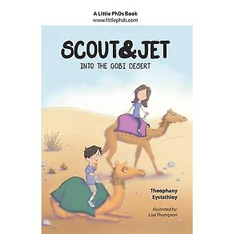 Scout and Jet Into the Gobi Desert by Eystathioy & Theophany