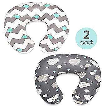 2pc Newborn Baby Breastfeeding Pillow Cover- Nursing Pillow Cover Slipcover (as