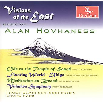 A. Hovahaness - Visions of the East: Music of Alan Hovhaness [CD] USA import