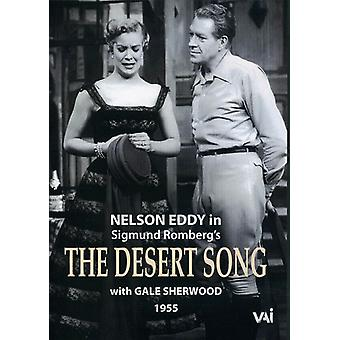 S. Romberg - Desert Song [DVD] USA import