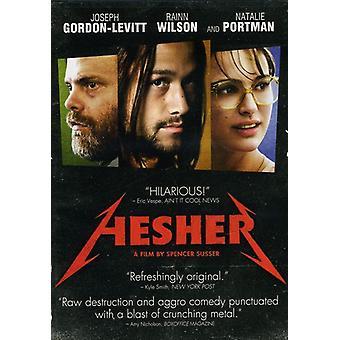Hesher [DVD] USA tuonti