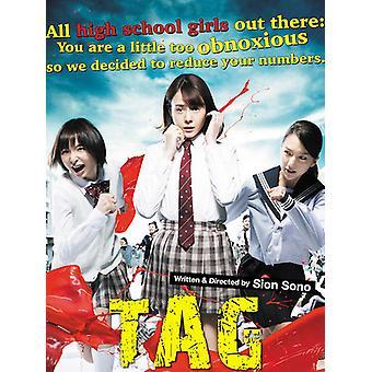 Tag USA (Riaru Onigokko) [DVD] import