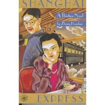 Zhang Shanghai Express Paper by Henshui & Zhang