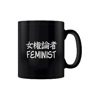 Tokyo Spirit Feminist Mug