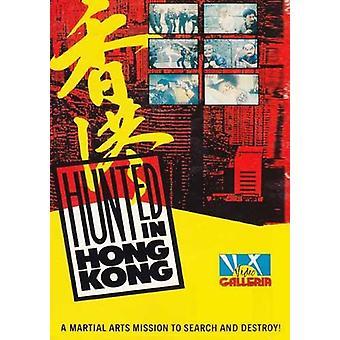 Cazado en Hong Kong Película Dvd -Vd7604A