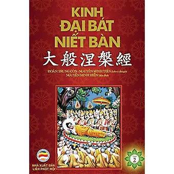 Kinh i Bt Nit Bn  Tp 2 Tu quyen 11 den quyen 20  Ban in nam 2017 by Minh Tin & Nguyn