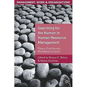 人材マネジメントにおける人材の探求 - 理論 - プラクティテ