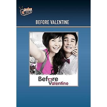 Before Valentine [DVD] USA import