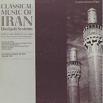 Classical Music of Iran - Classical Music of Iran: Vol. 2-Dastgah Systems [CD] USA import