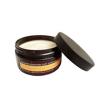 Apivita Nourish & Repair Hair Mask with Olive & Honey 6.81 OZ