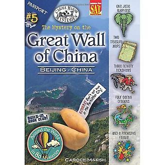 Le mystère sur la grande muraille de Chine (Around the World in 80 mystères)