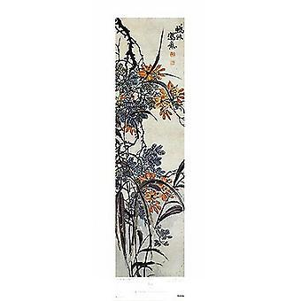 פרחים-פוסטר ליליות כתומות הדפסה על ידי Chao Chien (14 x 38)