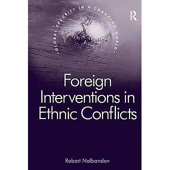 Nalbandov ・ ロバートによる民族紛争の外国の介在