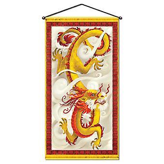 Dragon Wall/Door Panel