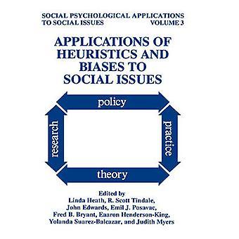 تطبيقات الاستدلال والتحيز للقضايا الاجتماعية التي هيث
