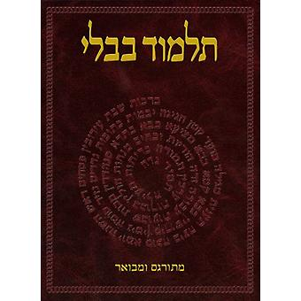 The Koren Talmud Bavli - Tractate Nedarim by Rabbi Adin Steinsaltz - 9
