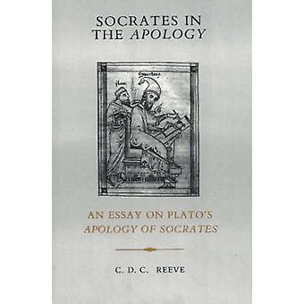 Sokrates tässä - anteeksi--Platonin - Sokrates anteeksipyyntö - essee