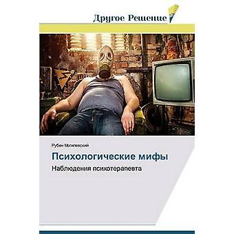 Psikhologicheskie mify by Mogilevskiy Ruben