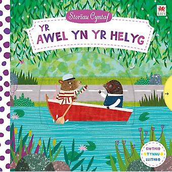 Cyfres Storiau Cyntaf Awel yn yr Helyg Yr by Books & Campbell