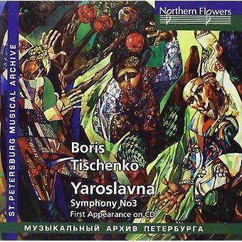 Symphony Orchestra and Choir of Leningrad Maly - Boris Tishchenko: Yaroslvana Op. 58 Symphony No.3 [CD] USA import