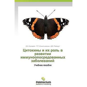 Tsitokiny jag ikh rol v razvitii immunooposredovannykh zabolevaniy av Bolevich S.B.