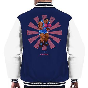 Balrog Retro Japanese Street Fighter Men's Varsity Jacket