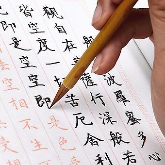 Kiinalainen calligrafia pieni säännöllinen komentosarja sivellin kynä