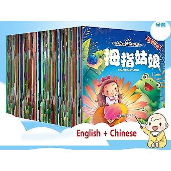 15 Classic Fairy Tale English + Chinese Bedtime Story Books