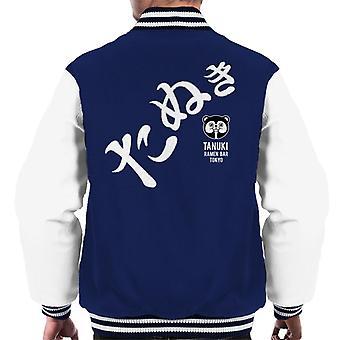 The Ramen Clothing Company Tanuki Noodle Bar Tokyo Men's Varsity Jacket