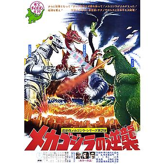 Terror af Mechagodzilla japanske plakat kunst øverst fra venstre Mechagodzilla Godzilla 1975 film plakat Masterprint