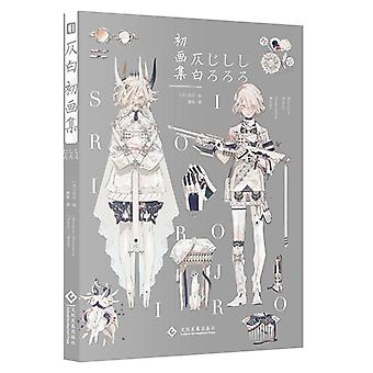Ilustração japonesa trabalha anime pintura pintura livro de desenho de jogo