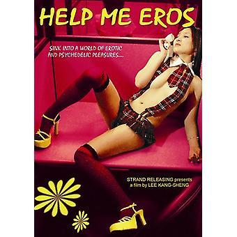 Help Me Eros [DVD] USA import